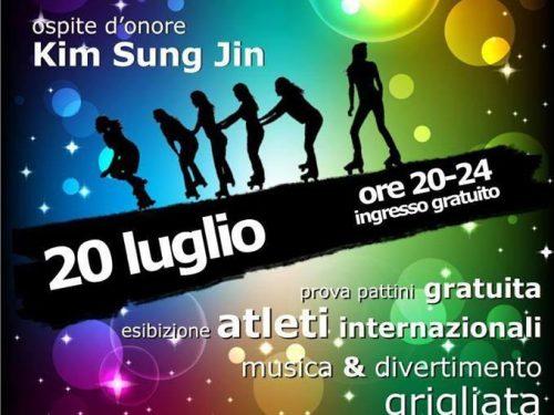 """SUNGJIN KIM IL 20 LUGLIO A SOMMA VESUVIANA DURANTE LA FESTA """"PATTINANDO SOTTO LE STELLE"""""""