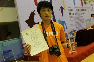 Shanghai Slalom Open 2013 Jin Seong Yu - Style Classic