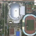 Taipei Gymnasium Campionato Mondiale 2013 freestyle