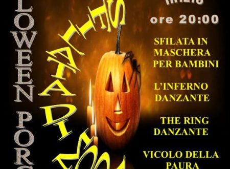 I PATTINI DELL'ORRORE CON HALLOWEEN PORCARI 2013!