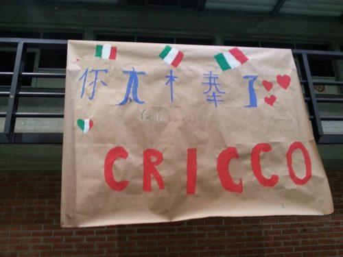 CAMPIONATO MONDIALE FREESTYLE IL RITORNO DI CRISTINA ROTUNNO – WFSC 2013