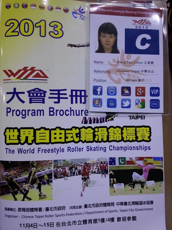 wfsc 2013 Wang Tzu-Chjen