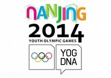 Pattinaggio in linea alle Youth Olympics Games di Nanjing 2014