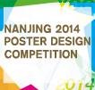 Poster Nanjiing 2014