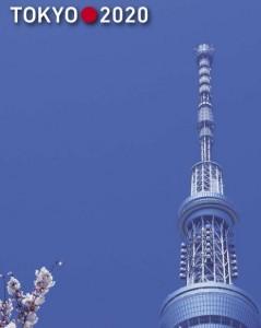 Tokyo 2020 Candidatura